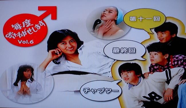 お し ドラマ さわがせ 動画 ます 毎度 第31話 ドラマ「毎度おさわがせします」秘話明かす・木村一八