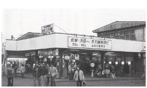 http://tks-departure.sakura.ne.jp/keio-sen/hachio-ji/hachio-ji2.jpg